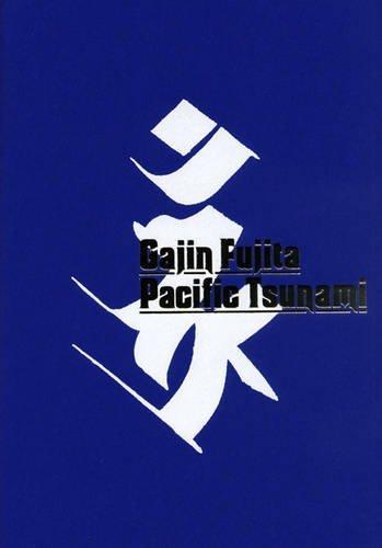 Gajin Fujita: Pacific Tsunami by Pernilla Holmes (2008-04-30)