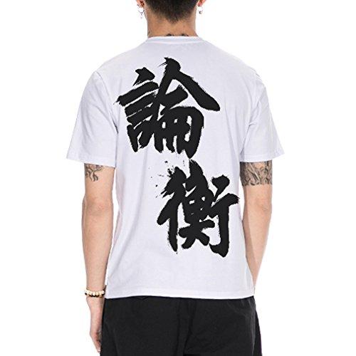 Honghu Herren National Wind Kurze Ärmel T-Shirt Schwarz+Weiß