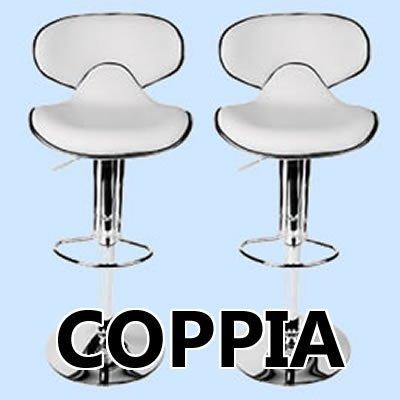 2Hocker in ECO LEDER gepolstert Stuhl Bar Küche Pub weiß Mod. 106* 106tondo weiß * (Stück Stuhl 2 Pub)