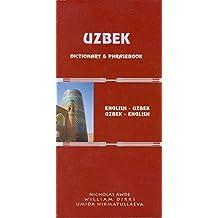 Uzbek-English/English-Uzbek Dictionary and Phrasebook: Romanized (Hippocrene Dictionary & Phrasebooks)
