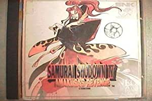 Samourai Shodown 4