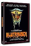 Blutrausch - Eaten Alive (1977) UNCUT 2-Disc Mediabook (Cover D) - limitiert & nummeriert auf 222 Stk. [Blu-ray] - Marilyn Burns, Carolyn Jones, Robert Englund, Mel Ferrer, Neville Brand