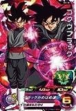Super Dragon Ball Heroes / first installment / SH01-38 Goku Midnight Eye black SR