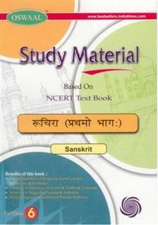 Oswaal Study Material Based on NCERT Text Book: Prathamo Bhag Sanskrit for Class 6 Ruchira