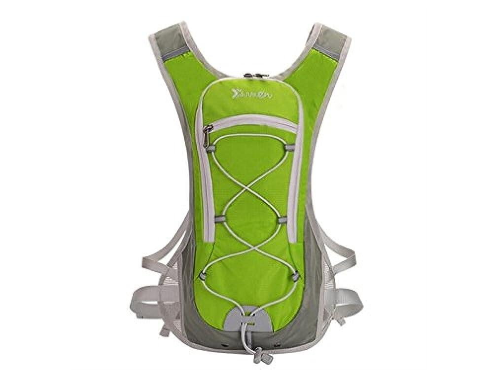 OVVO Einzigartiges Desigh 15L Trinkrucksack Wasser Rucksack Rucksack Trinkblase Rucksack für Radfahren Radfahren Reisen Wandern (grün)