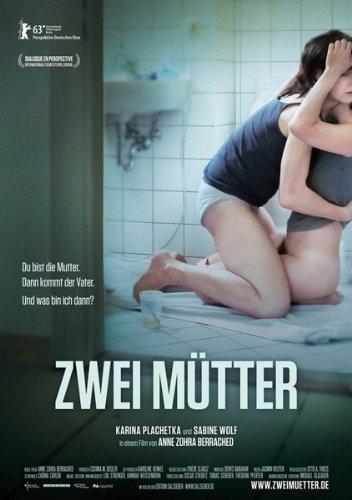 zwei mütter (film)