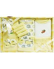 MINI BERRY Baby's Cotton Gift Set (Yellow) -13 Pieces