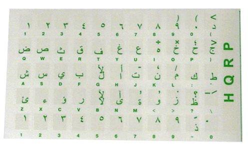 HQRP Arabische transparente laminierte Tastaturaufkleber für allen PCs und Notebooks mit Grüne Buchstaben - 2