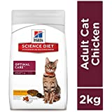 Hill's Science Diet Adult Optimal Care, Chicken Recipe Dry Cat Food, 2 kg