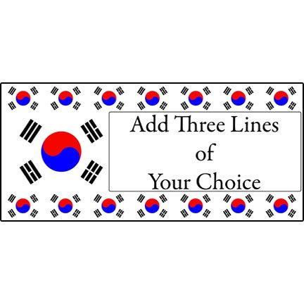 Personalized South Korea Banner