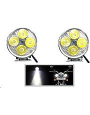 AutoSun 4 Led Small Circle Motorcycle Light Bike Fog Lamp Light - 2 Pc for Royal Enfield Bikes