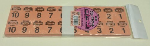 (N?mero de serie del billete al No. 500 del 1) billete rosa Capa [partido etiquetas de equipaje de entradas] (Jap?n importaci?n / El paquete y el manual est?n escritos en japon?s)