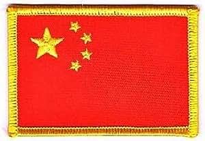 Aufnäher Spanien-Deutschland Fahne Flagge Aufbügler Patch 9 x 6 cm