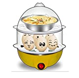 Inovera 2 Layer Egg Boiler Cooker and Steamer With Steel Bowl, Yellow