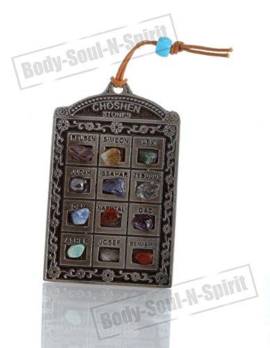 jewish-amulet-bible-wall-hanging-hoshen-stone-home-blessing-kabbalah-judaica
