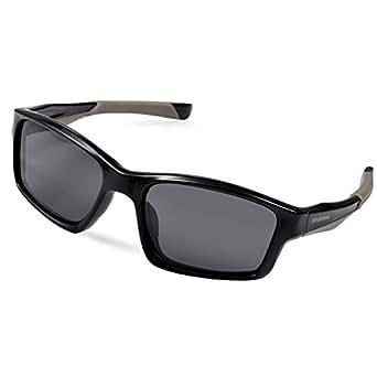 Cycling Sunglasses Amazon   City of Kenmore, Washington 668721140d
