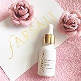 #10: Farsali Rose Gold Elixir Radiating Moisturizer