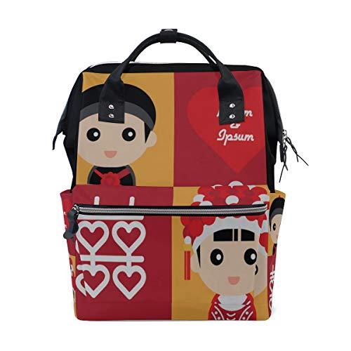 Chinesische Cartoon Bräutigam Liebe Große Kapazität Wickeltaschen Mama Rucksack Multi Funktionen Windel Pflege Tasche Tote Handtasche Für Kinder Babypflege Reise Täglichen Frauen