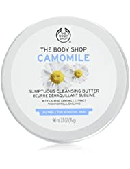 Camomile Sumptuous Cleansing Butter For ALL SKIN TYPES 90ml