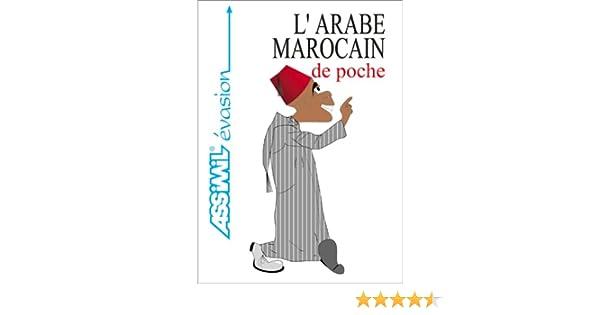 arabe marocain