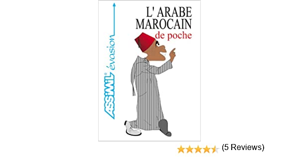 ARABE TÉLÉCHARGER MAROCAIN ASSIMIL