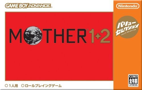 nintendo-game-boy-advance-mother-1-2-value-selection-japanese-import-by-nintendo
