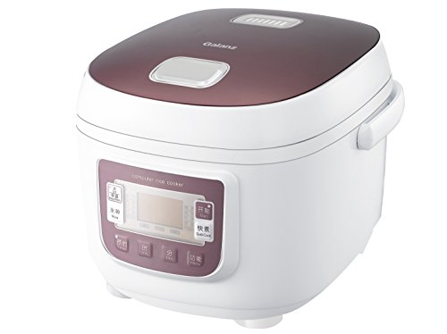 Galanz Electric Multi Rice Cooker 1.8L Multifunction Fully Automatic Non-Stick Twelve Function in One Cooker slow cooker