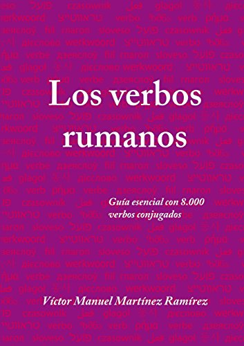 Los verbos rumanos