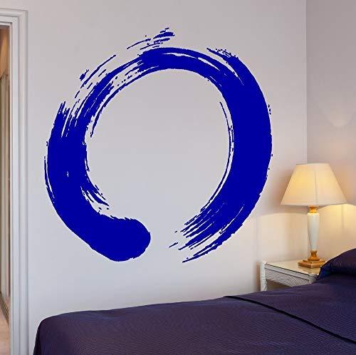 hllhpc Wandtattoo Chinesischen Stil Vinyl Aufkleber Kreis Zen Symbol Kalligraphie Chinoiserie Schlafzimmer Wohnzimmer Home House Decor 57 * 57 cm