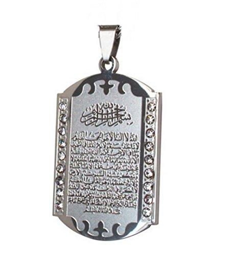 Islamische Anhängerplatte ☪ -  Thronvers (Ayat El Kursi) mit Kristallen und Kette, 60cm, P06