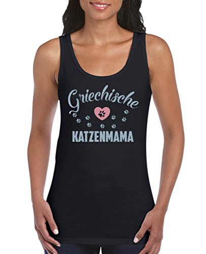Hündin Tank (Comedy Shirts - Griechische Katzenmama - Damen Tank Top - Schwarz / Eisblau-Rosa Gr. L)