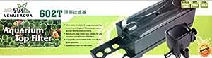Happie Shop Venus Aqua Aquarium Top Filter. 1800L/H. 30 Watt Motor. Pure Copper Motor 602T