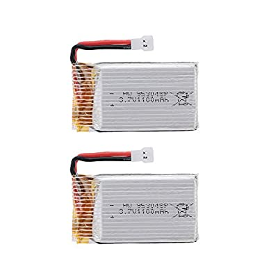 GoolRC 2pcs 3.7V 1100mAh Upgraded Lipo Battery for Syma X5SC X5SW RC Quadcopter Drone with Battery Bandage
