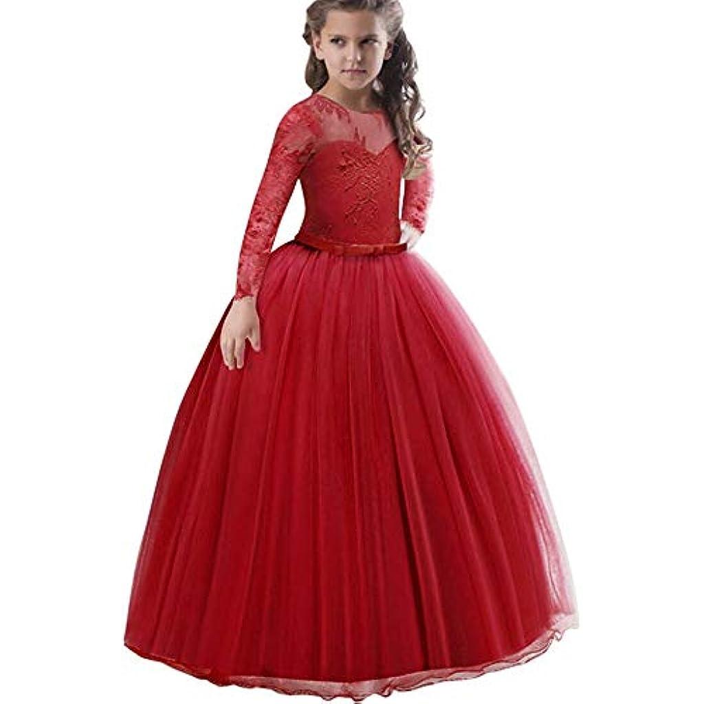 Longra Vestito in Pizzo da Bambino Ragazza Elegante Costume da Principessa  Vestito Lungo Partito Compleanno Bambini Vestito Carnevale Cosplay Abito da  ... 4f367855992