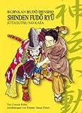 Shinden-Fudo..