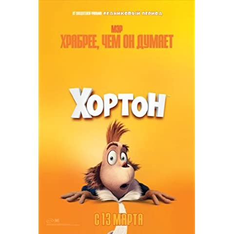 Dr, Seuss' Horton Hears a Who! Póster de película ruso G en 27 x 40 - 69 cm x 102 cm Jim Carrey Steve Carell Isla Fisher Dane Cook Jonah