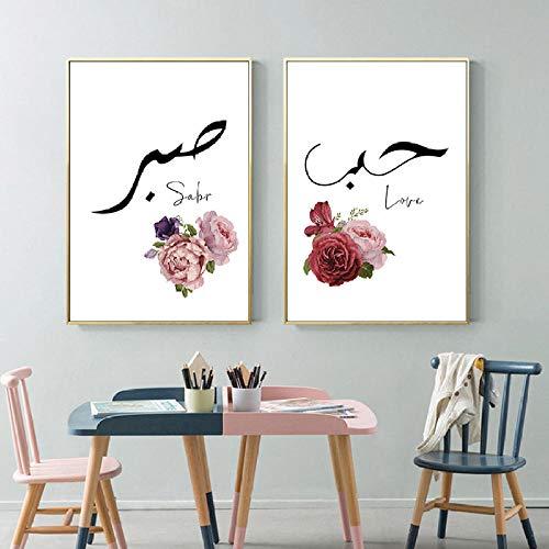 WADPJ Islamique Mur Wandkunst Gemälde Koran Bismillah Sabr Leinwand Poster Drucke Romantische Rosa Floal Bild Wohnzimmer Home Decor-50x70cmx2 Stück kein Rahmen