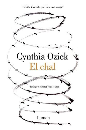 El chal (LIBROS ILUSTRADOS)