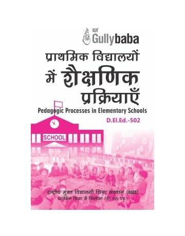 8th Tamil Book 3rd Term