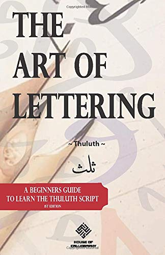 Pdf] learn to write arabic calligraphy popular online video.