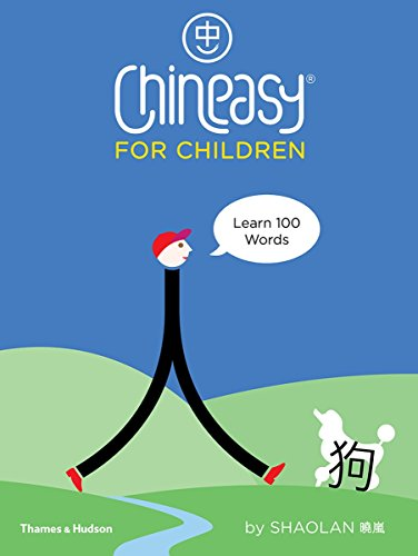 Chineasy® for Children