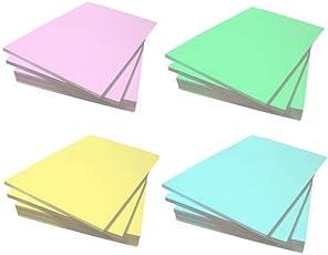 Colour Copier A4 Multi 100 sheets 75 Gsm