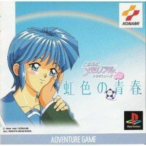 Tokimeki Memorial Drama Series Vol. 1: Nijiiro no Seishun[Japanische Importspiele]