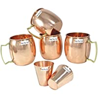 Set di 4 - Prisha India Craft ® in rame solido Mug per Mosca muli 550 ML / 18 oz 100% in puro rame di qualità migliore finitura laccata mulo Cup, Moscow Mule Cocktail Cup, rame tazze, tazze da cocktail