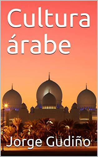 Cultura árabe (1)