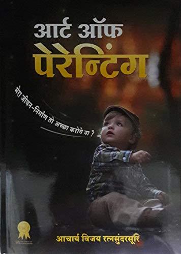 Art Of Parenting Hindi