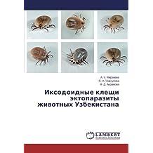 Иксодоидные клещи эктопаразиты животных Узбекистана
