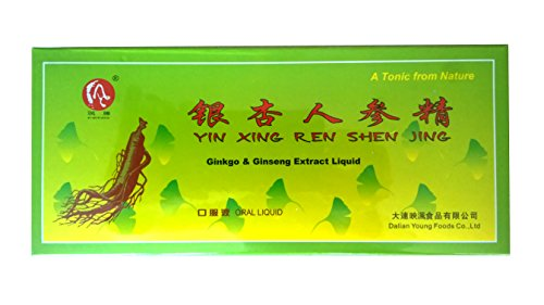 Ginkgo-Biloba-Ginseng-Extract-oral-liquid-10-x-10-ml-vials-in-a-box