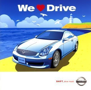 nissan-driving-pleasure-by-nissan-driving-pleasure-2006-09-20