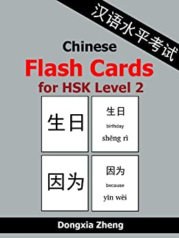 Chinese Flash Cards for HSK Level 2: 150 Chinese Vocabulary Words with Pinyin for the new HSK (English Edition) par [Zheng, Dongxia]